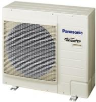 Кондиционер Panasonic U-YL34HBE5