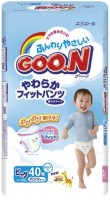 Подгузники Goo.N Pants Boy XL / 40 pcs