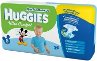 Фото - Подгузники Huggies Ultra Comfort Boy 5 / 56 pcs