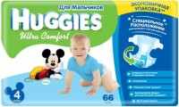 Подгузники Huggies Ultra Comfort Boy 4 / 66 pcs
