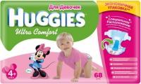 Фото - Подгузники Huggies Ultra Comfort Girl 4 Plus / 68 pcs