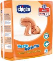 Фото - Подгузники Chicco Veste Asciutto 5 / 17 pcs