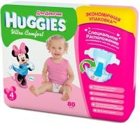 Фото - Подгузники Huggies Ultra Comfort Girl 4 / 80 pcs