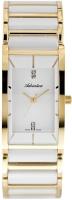 Фото - Наручные часы Adriatica 3397.D113Q
