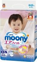 Подгузники Moony Diapers M / 62 pcs