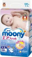 Подгузники Moony Diapers S / 81 pcs