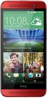 Мобильный телефон HTC One E8 Ace