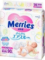 Подгузники Merries Diapers NB / 90 pcs