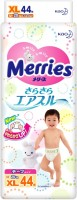 Подгузники Merries Diapers XL / 44 pcs