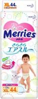 Фото - Подгузники Merries Diapers XL / 44 pcs