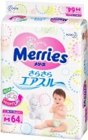 Фото - Подгузники Merries Diapers M / 64 pcs