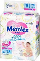 Подгузники Merries Diapers L / 18 pcs