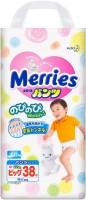 Фото - Подгузники Merries Pants XL / 38 pcs