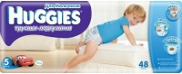Подгузники Huggies Pants Boy 5 / 48 pcs