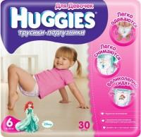 Фото - Подгузники Huggies Pants Girl 6 / 30 pcs