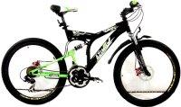Велосипед AZIMUT Fusion 26