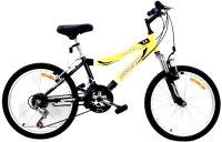 Велосипед AZIMUT Alpha 20