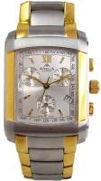 Наручные часы Appella 785-2001