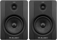 Акустическая система M-AUDIO BX5 D2