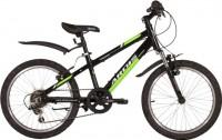 Велосипед Ardis Taurus MTB 20