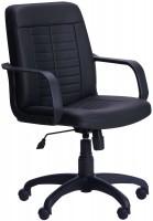 Компьютерное кресло AMF Nota