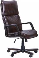 Компьютерное кресло AMF Texas Extra