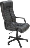 Фото - Офисное кресло AMF Atlantis Plastic