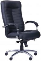 Компьютерное кресло AMF Orion HB
