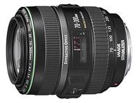 Фото - Объектив Canon EF 70-300mm f/4.5-5.6 DO IS USM