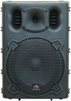 Акустическая система HL Audio B-10A