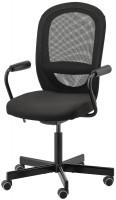 Компьютерное кресло IKEA Nominell