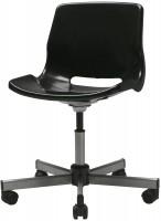 Компьютерное кресло IKEA Snille