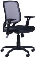 Компьютерное кресло AMF Online
