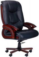 Компьютерное кресло AMF Vancouver