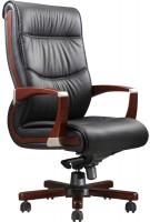 Компьютерное кресло AMF Montana HB