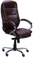 Фото - Офисное кресло AMF Valencia HB MB