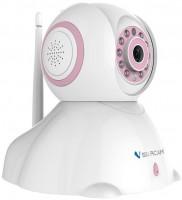Фото - Камера видеонаблюдения Vstarcam C7842WIP