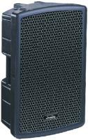 Акустическая система Soundking FP-KB12A