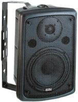 Акустическая система Soundking FP206