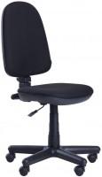 Компьютерное кресло AMF Comfort New