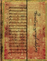 Блокнот Paperblanks Manuscripts Mozart Large