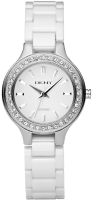 Наручные часы DKNY NY4982