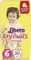 Подгузники Libero Dry Pants 6 / 30 pcs