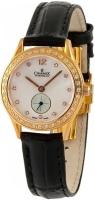 Наручные часы Charmex CH 5881
