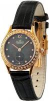 Наручные часы Charmex CH 5882