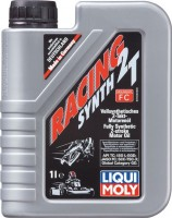 Моторное масло Liqui Moly Racing Synth 2T 1L