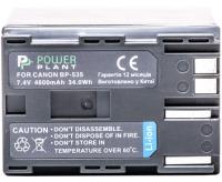 Фото - Аккумулятор для камеры Power Plant Canon BP-535