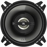 Автоакустика JBL CS-752