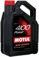 Моторное масло Motul 4100 Power 15W-50 5L
