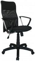 Компьютерное кресло Primteks Plus Ultra